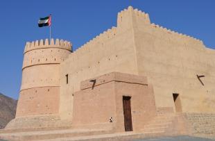 Ras Al Khaimah Fort - Pixabay